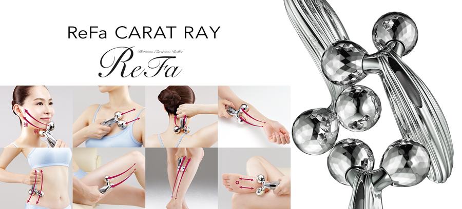 MTG ReFa CARAT Ray