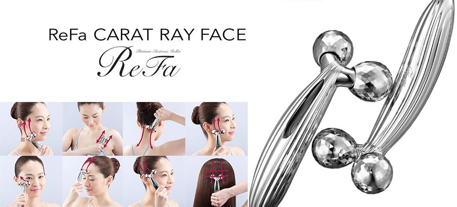 MTG ReFa CARAT Ray Face