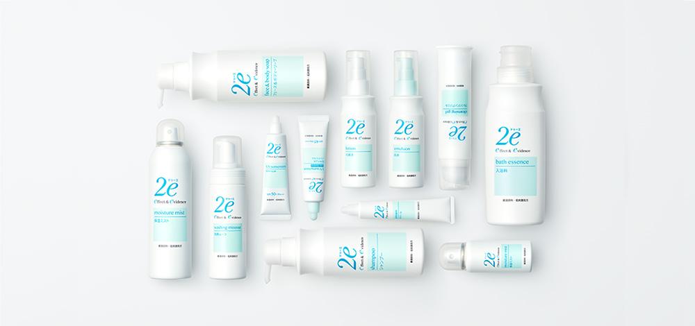 Shiseido 2e Emulsion