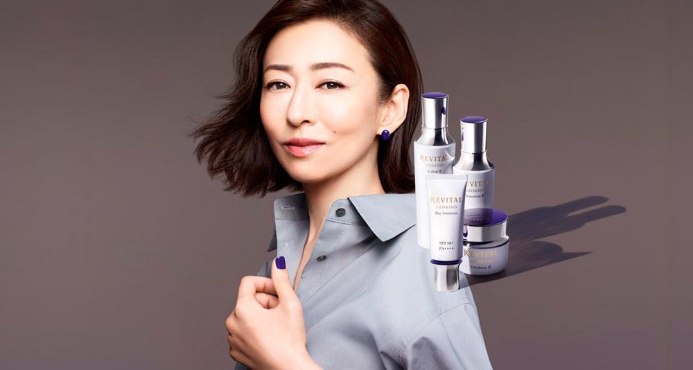 Shiseido Revital Day Emulsion SPF50+ PA++++