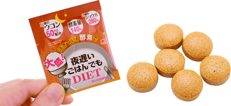 SHINYA KOSO Late Night Big Meal Diet Enzyme Ukon & Ginger | Japanstore