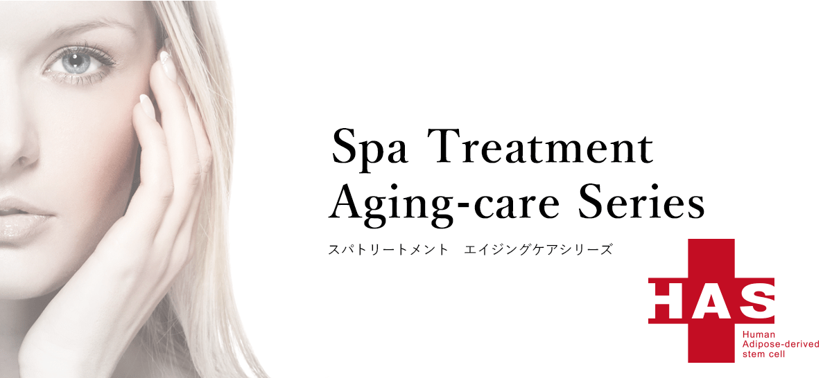 SPA Treatment HAS