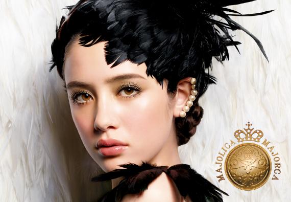 Shiseido Majolica Majorca Lash Esthetician