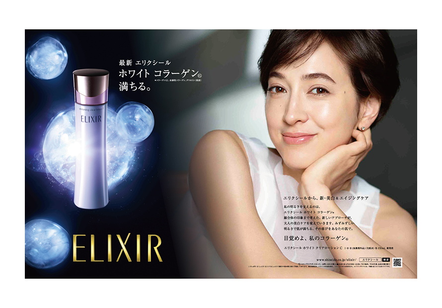 Shiseido ELIXIR White Whitening Clear Lotion C