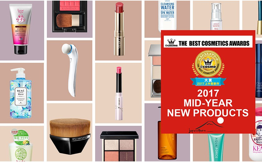 THE BEST NEW COSMETICS AWARDS 2017 MID-YEAR