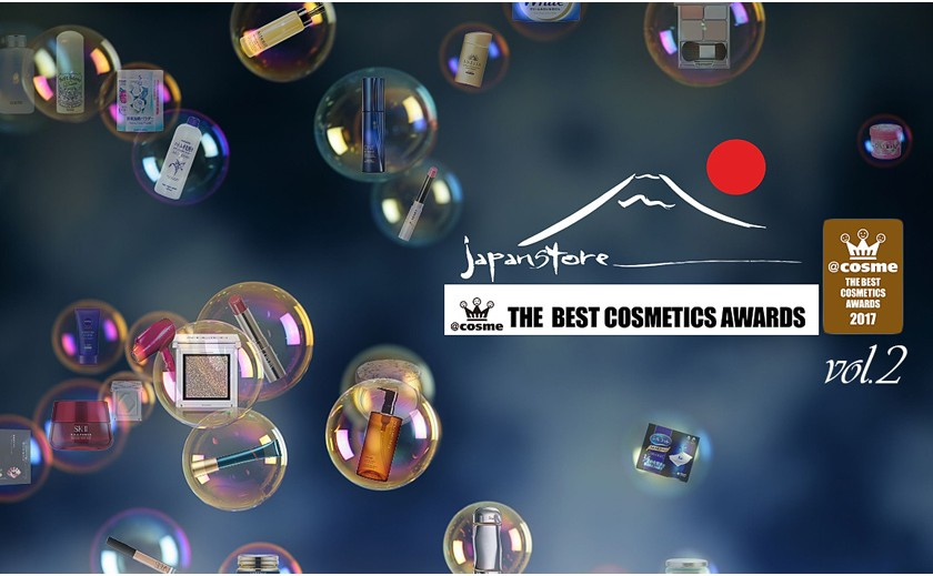 THE BEST COSMETICS AWARDS @COSME 2017 VOL. 2
