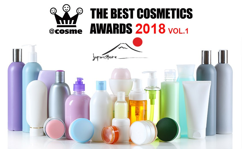 THE BEST COSMETICS AWARDS @cosme 2018 VOL.1