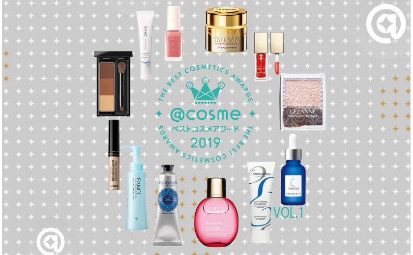 THE BEST COSMETICS AWARDS @cosme 2019 VOL.1