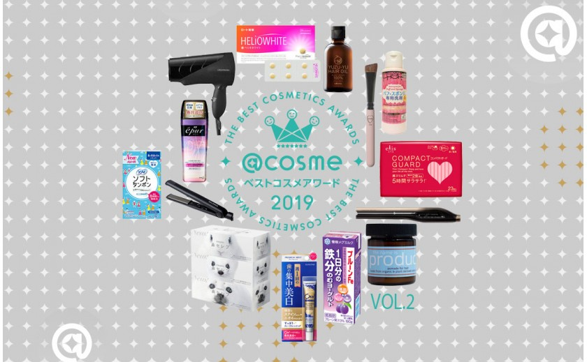THE BEST COSMETICS AWARDS @cosme 2019 VOL.2