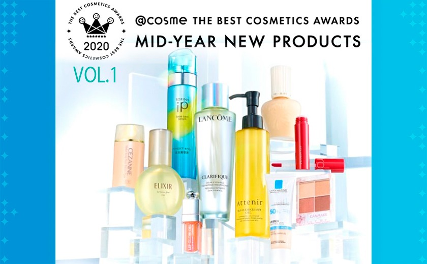 THE BEST NEW COSMETICS AWARDS 2020 MID-YEAR VOL.1