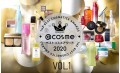THE BEST COSMETICS AWARDS @cosme 2020 VOL.1