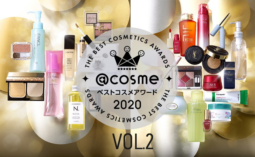 THE BEST COSMETICS AWARDS @cosme 2020 VOL.2