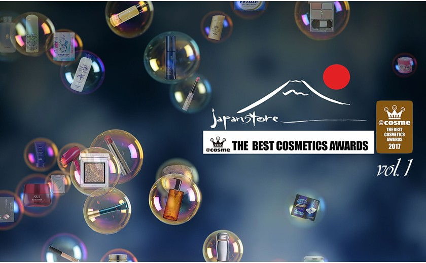 THE BEST COSMETICS AWARDS @COSME 2017 VOL. 1