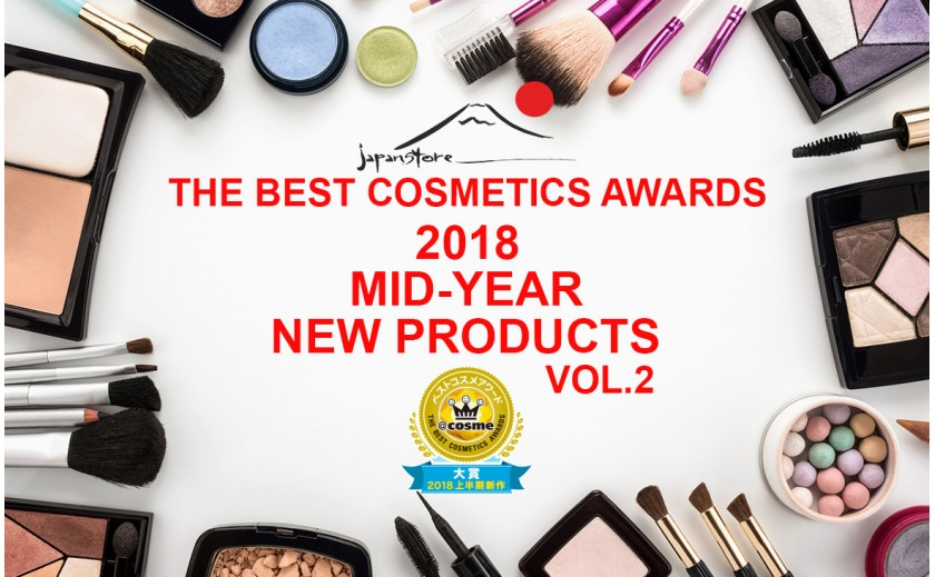 THE BEST NEW COSMETICS AWARDS 2018 MID-YEAR VOL.2