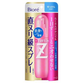 Kao Biore Medicated Deodorant Z Body Spray