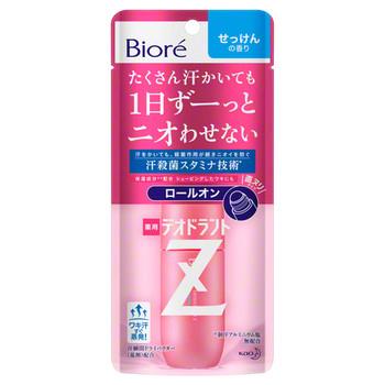Kao Biore Medicated Deodorant Z Roll On Soap Scent