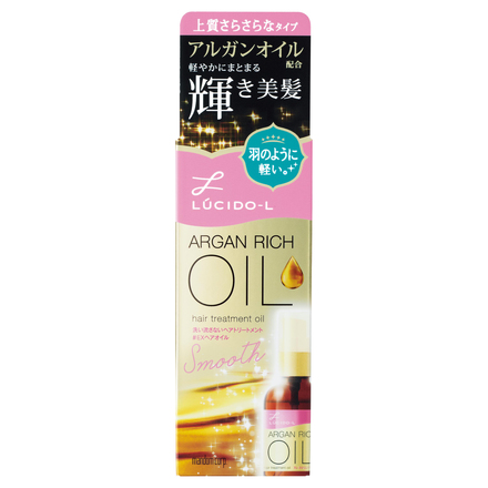 Mandom LUCIDO-L Oil EX Treatment ARGAN RICH Hair OIL