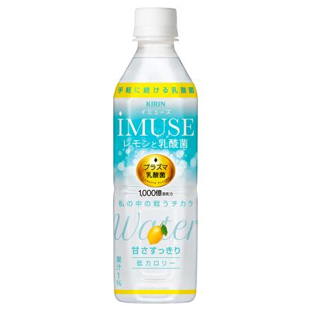 Kirin iMuse Lemon & Lactic Acid Bacteria