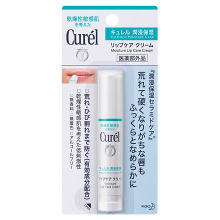 Kao Curel Moisture Lip Care Cream