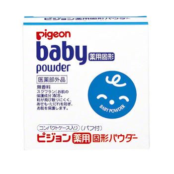 Pigeon Baby Powder Medicated