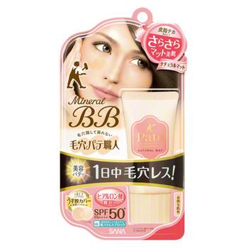 Sana Pore Putty Mineral BB Cream Natural Mat SPF50+ PA++++