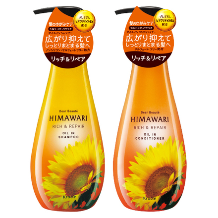 Dear Beaute HIMAWARI Oil in Shampoo / Conditioner (Rich & Repair)