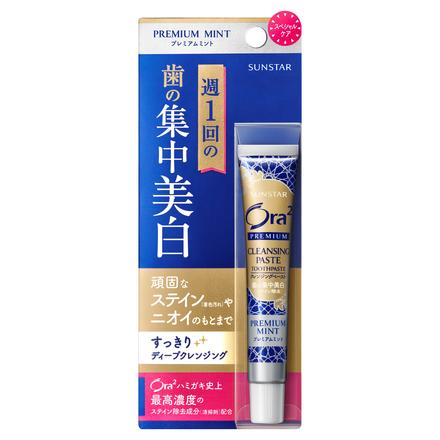 Ora2 PREMIUM Cleansing Paste