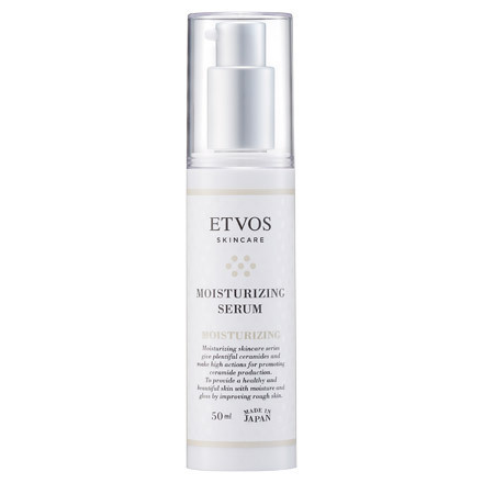 ETVOS Moisturizing Serum