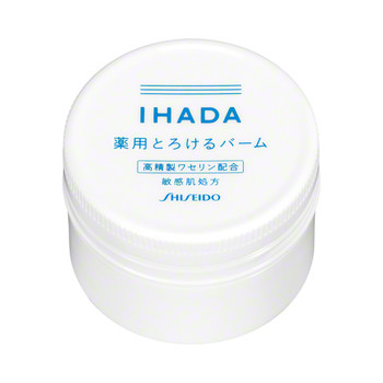 IHADA Medicated Balm