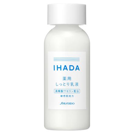 Shiseido IHADA Medicated Emulsion