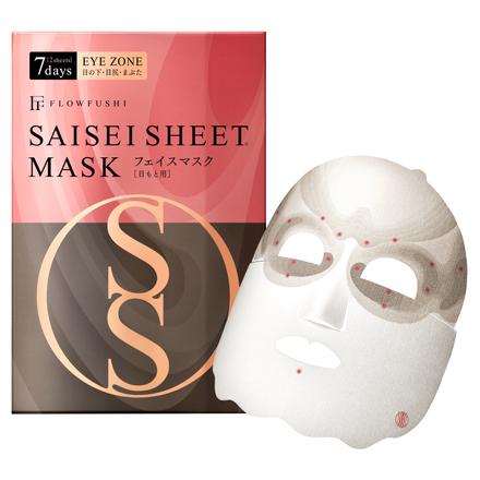 FLOWFUSHI Saisei Sheet Mask Eye Zone