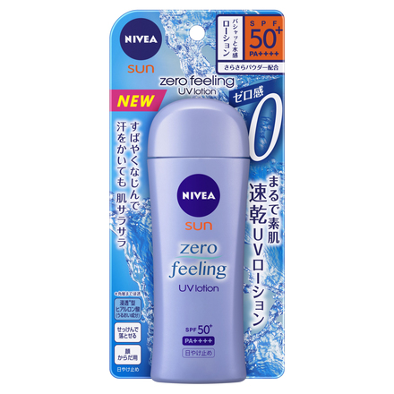 NIVEA Sun Zero Feeling UV Lotion SPF50+ PA++++