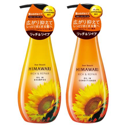 Kracie Dear Beaute Himawari Oil in Shampoo & Conditioner Rich & Repair