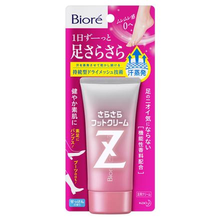 Biore Z Foot Cream