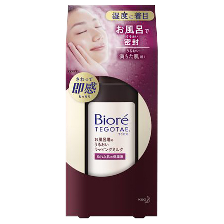 Bioré TEGOTAE Moisturizing Emulsion for the Shower