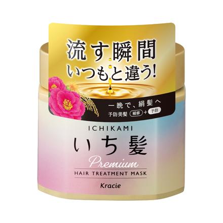 ICHIKAMI Premium Hair Treatment Mask
