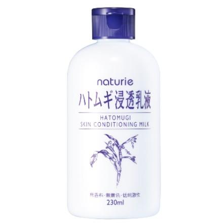 Imju Naturie Hatomugi Skin Conditioning Milk